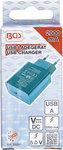 Universal USB-Ladegerat 2 A