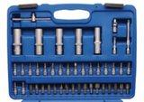 Steckschlüssel-Satz Wellenprofil Antrieb 6,3 mm (1/4) / 12,5 mm (1/2) 95-tlg_