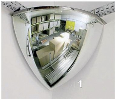 Ansicht Spiegel Acryl SPS90 -0,32kg
