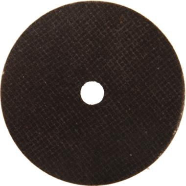 Trennscheibe | Ø 75 x 1,8 x 9,7 mm